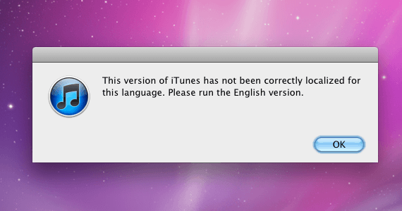 iTunes起動エラー