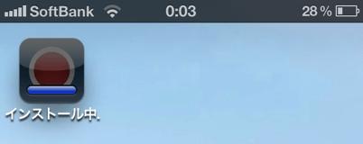20130402_app_install4