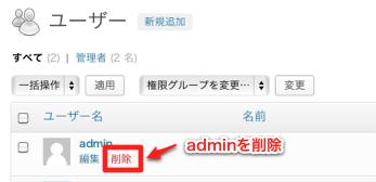 20130414_admin_modify3
