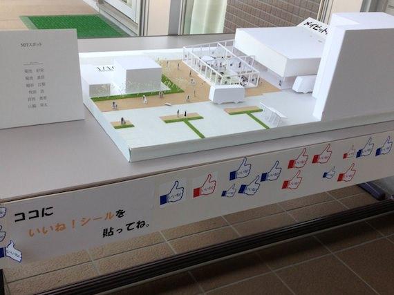キャンパス計画