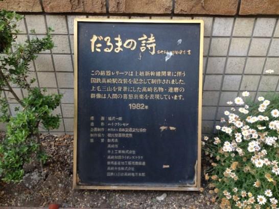 20140618_daruma3