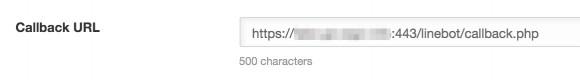 Callback URL