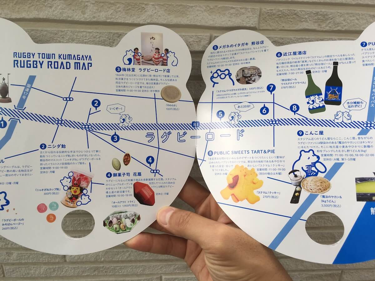 熊谷駅から熊谷ラグビー場を結ぶラグビーロードのマップ