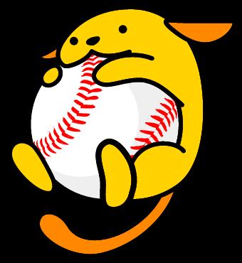 野球ボールわぷー