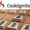 CodeIgniterと将棋