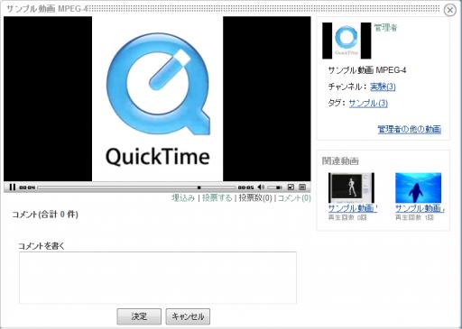 動画配信モジュール